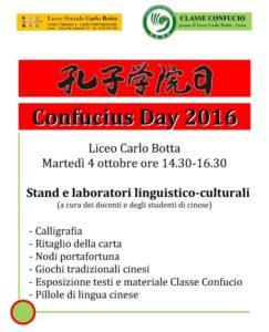 im_confuciusday2016